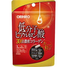 ※低分子ヒアルロン酸+30倍濃密コラーゲン 30粒