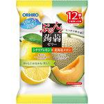 ※ぷるんと蒟蒻ゼリーパウチ シチリアレモン+北海道メロン 240g