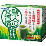 ※機能性表示食品 賢人の食習慣 青汁 150g(5g×30本)