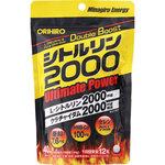 ※シトルリン2000 Ultimate Power 144g(300mg×480粒)