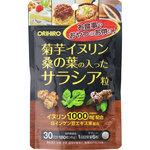 ※菊芋イヌリン桑の葉の入ったサラシア粒 45g(250mg×180粒)