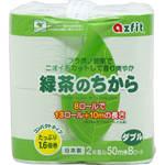 アズフィット 緑茶のちから トイレットペーパー ダブル 8ロール