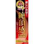 絶頂感GOLD 50mL