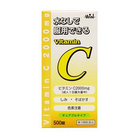 ビタミンC2000 チュアブルUTY 500錠 [第3類医薬品]