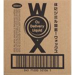酸素リキッド ウォックス(WOX) 500mL×6本