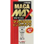 マカ・マックス 25.2g(300mg×84粒)