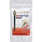 薬用ホットタブ 重炭酸湯 Classic 15g×9錠