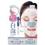 LITS WHITE 白泡マスク 1回分