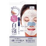 LITS WHITE 白泡マスク 3回分