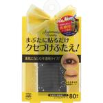 オートマティックビューティ シングルアイテープ 80枚(20枚×4シート)