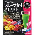 スーパーフルーツ青汁ダイエット 90g(3g×30本)