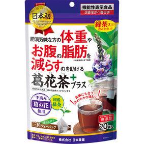 葛花茶 30g(1.5g×20包)