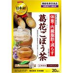 葛花ごぼう茶 18g(0.9g×20袋)