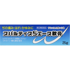 スパルティスぢエース軟膏 25g [指定第2類医薬品]