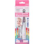 BabySmile Rainbow 1セット