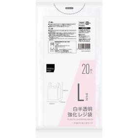 matsukiyo 強化レジ袋 Lサイズ 白半透明 20枚