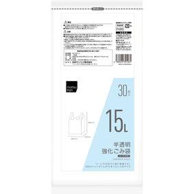 matsukiyo 強化ごみ袋 15L とって付き 半透明 30枚