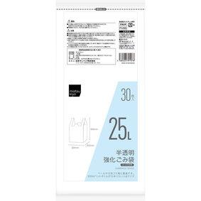matsukiyo 強化ごみ袋 25L とって付き 半透明 30枚