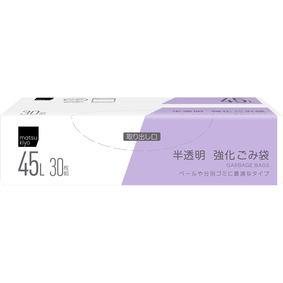 matsukiyo 強化ごみ袋 45L 半透明 30枚