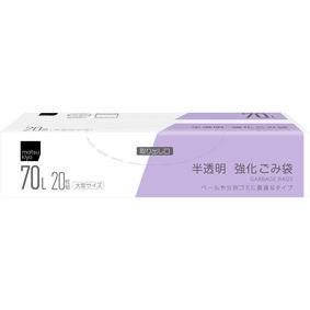 matsukiyo 強化ごみ袋 70L 半透明 20枚