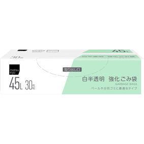 matsukiyo 強化ごみ袋 45L 白半透明 30枚