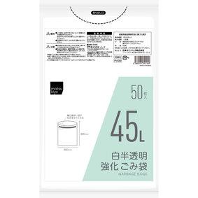matsukiyo 強化ごみ袋 45L 白半透明 50枚