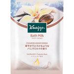 クナイプ バスミルク バニラミルクの香り 40mL