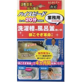 [ネット限定] 根こそぎ革命 業務用 カビ取り洗浄剤