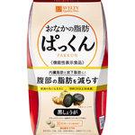 スベルティ おなかの脂肪 ぱっくん 黒しょうが 37.5g(250mg×150粒)