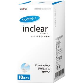 インクリア 1.7g×10本