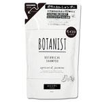 BOTANIST ボタニカルシャンプー モイスト 詰替 440mL