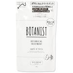BOTANIST ボタニカルトリートメント スムース 詰替 440g