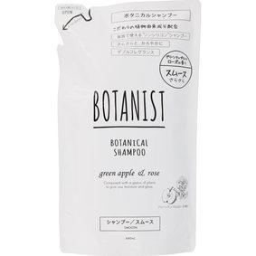 BOTANIST ボタニカルシャンプー スムース 詰替 440mL