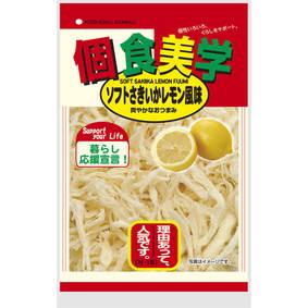 個食美学ソフトさきいかレモン風味 20g