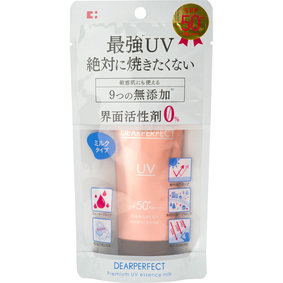 ディアパーフェクト プレミアム UV エッセンスミルク EX 50g