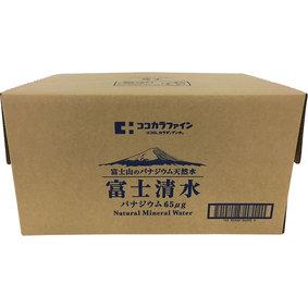 富士清水 500mL×24本