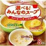 選べる!みんなのスープ 111.0g