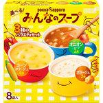 選べる!みんなのスープ 97.4g(8袋)