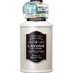 ラ・ボン ルランジェ 柔軟剤入り洗剤 フローラルシックの香り 850g