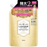 ラ・ボン ルランジェ 柔軟剤 詰替え シャンパンムーンの香り 大容量 960mL