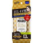 MARO(マーロ) プレミアムフェイスシート GOLD ジェントルミント 42枚入