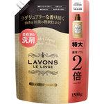 ラ・ボン ルランジェ 柔軟剤入り洗剤 詰替え シャンパンムーンの香り 特大 1500g