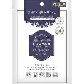 ラボン 香りサシェ ラグジュアリーリラックスの香り 20g