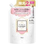 ラボン ルランジェ 柔軟剤 ラブリーシックの香り つめかえ用 特大 960mL