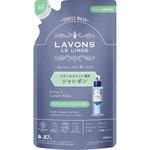 ラボン シャレボン オシャレ着用 洗剤 ラグジュアリーリラックスの香り 詰め替え 400mL