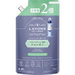 ラボン シャレボン オシャレ着用 洗剤 ラグジュアリーリラックスの香り 詰替 2回分 800mL