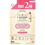 ラボン シャレボン オシャレ着用洗剤 詰替2回分 シャイニームーンの香り 800mL