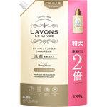 ラ・ボン ルランジェ 柔軟剤入り洗剤 詰替え シャイニームーンの香り 特大 1500g