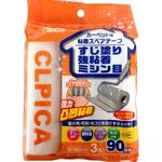 クルピカ粘着スペアテープ カーペット用すじ塗り強粘着ミシン目付 3巻
