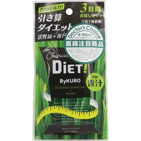 バイクロ チャコールダイエット 青汁 6g(2g×3包)